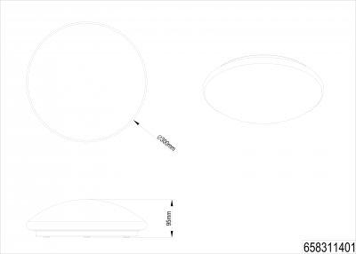 Стельовий світильник Trio Converter (658311401)