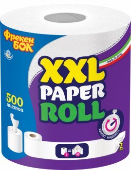 Паперові рушники Фрекен БОК XXL кухонні двошарові з центральним витягом 500 відривів (33101290)
