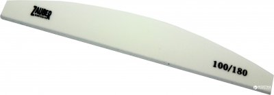 Пилка для нігтів Zauber-manicure 100/180 грит біла 03-060A (4004900430604)
