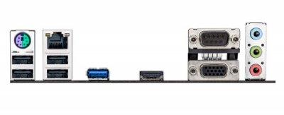 Мат. плата MB Asus J1800I-C (int Dual-core Celeron J1800(2,41GHz)/2хDDR3 SO-DIMM/VC Intel GMA/1xPCI/1x mini-PCIe/2xSATA2/D-Sub, HDMI, COM/GLAN/1xUSB3.0/2xUSB2.0/SB 7.1Ch/mini-ITX)