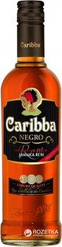 Ром Caribba Negro 0.5 л 37.5% (4740050006190)
