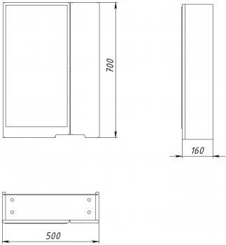 Зеркальный шкаф ВанЛанд Просто Прз 1-50 (правый)