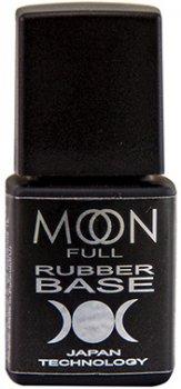 Базове покриття Moon Baza rubber для гель-лаку 8 мл (5908254187827)