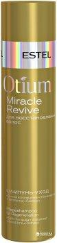 Шампунь-уход Estel Professional Otium Miracle Revive для восстановления волос 250 мл (4606453046730)