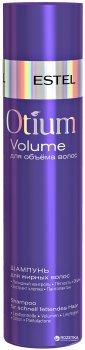 Шампунь Estel Professional Otium Volume для объема жирных волос 250 мл (4606453046709)
