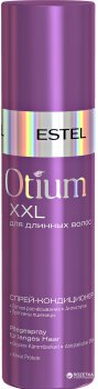 Спрей-кондиционер Estel Professional Otium XXL для длинных волос 200 мл (4606453046778)
