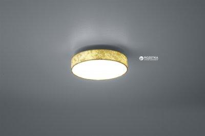 Стельовий світильник Trio Lugano (621911279)