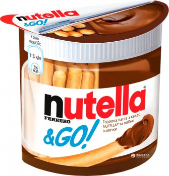 Ореховая паста с какао Nutella и Хлебные палочки  (Nutella&Go) 52 г (80050100)
