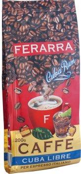 Кава в зернах Ferarra Caffe Cuba Libre з клапаном 200 г (4820198871024)
