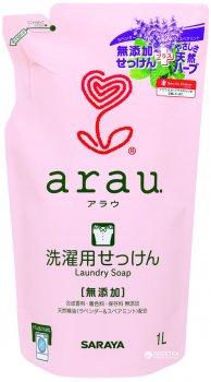 Рідкий засіб для прання одягу Arau запасний блок 1 л (4973512515712)