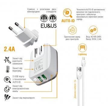 Сетевое зарядное устройство Intaleo TCG242 с кабелем Lightning 2.4 A (1283126477454)