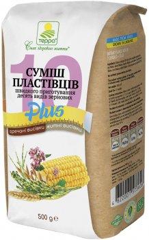 Суміш пластівців Терра 10 видів зернових швидкого приготування + гречані та житні висівки 500 г (4820015736017)