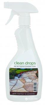 Средство для удаления ржавчины с плитки и камня Clean Drops 500 мл (4820044670412)