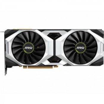 Видеокарта MSI GeForce RTX2080 Ti 11Gb VENTUS GP (RTX 2080 Ti VENTUS GP)