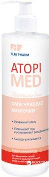 Пом'якшувальне молочко Elfa Pharm Atopi Med 400 мл (5901845503419)