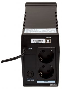 LogicPower LP U650VA-P (LP2436)