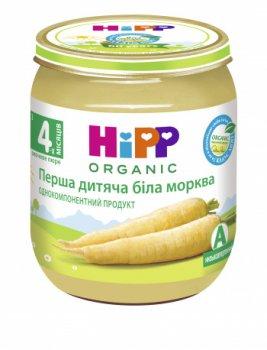 Пюре HiPP Перша дитяча біла морква, 125 г (013161)