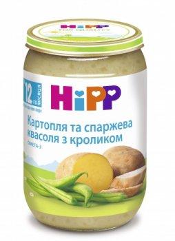 Пюре HiPP Картоплю і спаржева квасоля з кроликом, 220 г (003421)