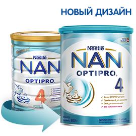 Сухая молочная смесь NAN 4 Optipro, 800 г (288847)