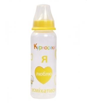 Бутылочка для кормления Курносики, с силиконовой соской, от 3 мес., 250 мл, желтый (7002 жовт) (308481)