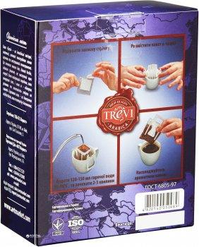 Дрип-кофе Trevi Арабика Гватемала Антигуа 5 x 8 г (4820140051030)