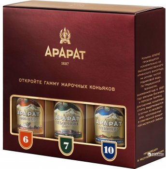 Набор бренди ARARAT 3 х 0.05 л 40% в подарочной упаковке (4850001004530)