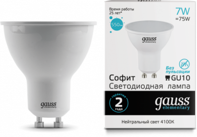 Лампа Гаусса LED Elementary MR16 GU10 7W 550lm 4100К