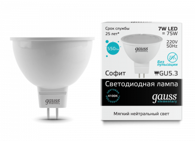 Лампа Гаусса LED Elementary MR16 GU5.3 7W 550lm 4100K