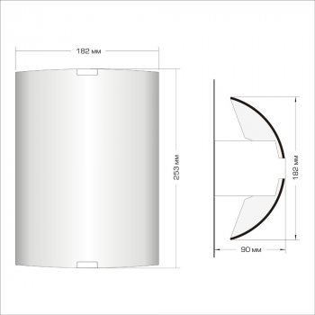 Світильник настінно-стельовий Декору Барвінок (24252)