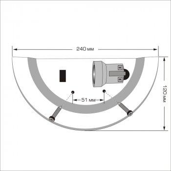Світильник настінно-стельовий Декору Модерн Gold 1/2 (24191)