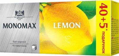 Упаковка кенийского черного чая Мономах Лимон с цедрой 2 пачки по 45 пакетиков (2000006781567)