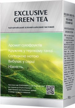 Упаковка чаю китайського зеленого листового Мономах Exclusive Green Tea 90 г х 2 шт (2000006780898)