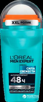 Шариковый Дезодорант-Антиперспирант L'Oréal Paris Men Expert Сила свежести для мужчин 50 мл (3600523594078)