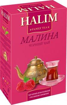 Упаковка черного чая Halim листовой с лепестками цветов, ароматом малины и ванили 3 пачки по 80 г (4820229040351)