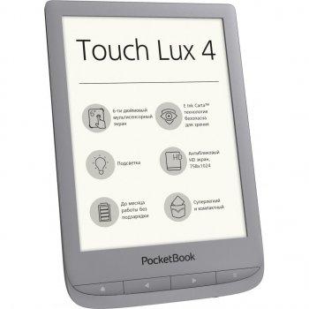 Електронна книга PocketBook 627 Touch Lux4 Silver (PB627-S-CIS)
