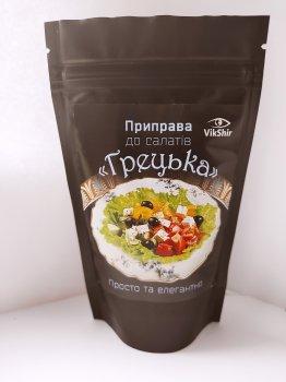"""Приправа для салатов """"Греческая"""" VikShir 50 г (64-00)"""
