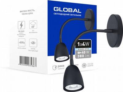 Світильник спотовий GLOBAL GWL-01C 4 Вт 4100 K чорний (1-GWL-10441-CB)