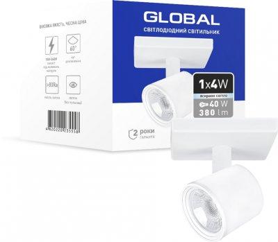 Світильник спотовий GLOBAL GSL-02S 4 Вт 4100 K білий (1-GSL-20441-SW)
