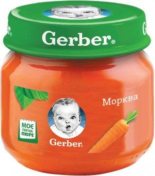 Упаковка овочевого пюре Gerber Морква з 6 місяців 80 г х 12 шт. (7613036011327)