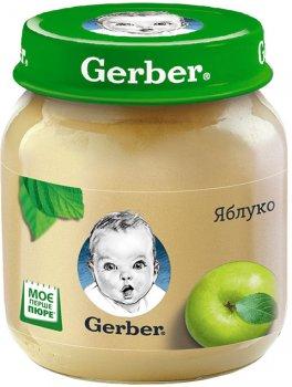 Упаковка фруктового пюре Gerber Яблуко з 6 місяців 130 г х 12 шт. (7613033514845)