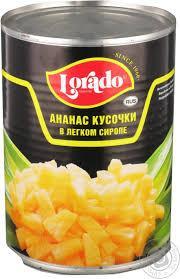 """Ананасы кусочками ж / б 580мл ТМ """"Lorado"""""""