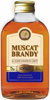 Напиток алкогольный OK'VIN Muscat Brandy 0.1 л 35% (4820013376376)