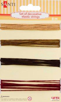 Набір шнурків Santi декоративних 4 кольори 8 м бронзовий (952031) (5009079520315)