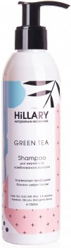 Шампунь Hillary Green Tea Shampoo для жирного і комбінованого волосся 250 мл (4820209070378)