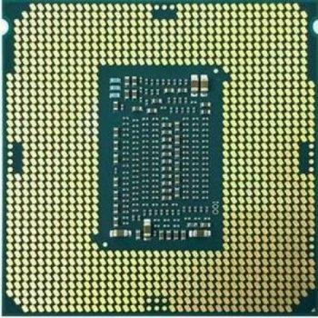 Процессор INTEL Core™ i5 8400 (CM8068403358811)