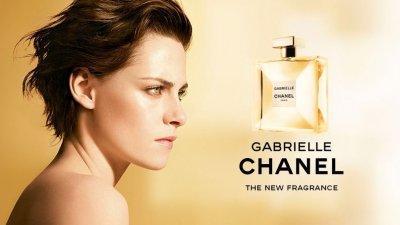 Тестер Парфюмированная вода для женщин Chanel Gabrielle 100 мл (3145890205238)