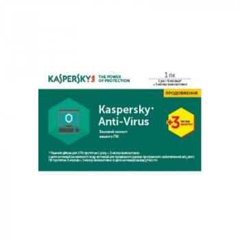 Антивірус Kaspersky Anti-Virus 2017 1 ПК 1 рік + 3 міс Renewal Card (KL1171OOABR17)