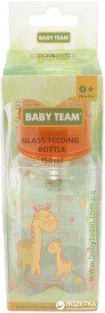 Стеклянная бутылочка для кормления Baby Team 150 мл (1200_помаранчева)