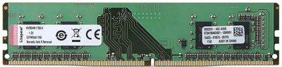 Оперативна пам'ять Kingston DDR4-2400 4096MB PC4-19200 (KVR24N17S6/4)