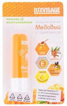 Бальзам для губ Luxvisage Медовый с облепихой (4811329022668)